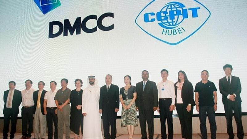 DMCC Signs MoU With China Council for the Promotion of