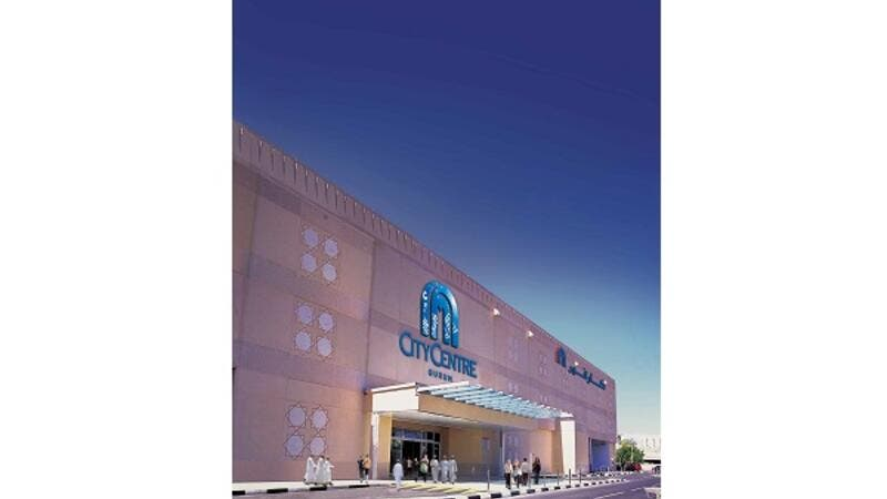 City Centre Muscat and City Centre Qurum are two popular shopping destinations in Oman, owned and operated by Majid Al Futtaim.