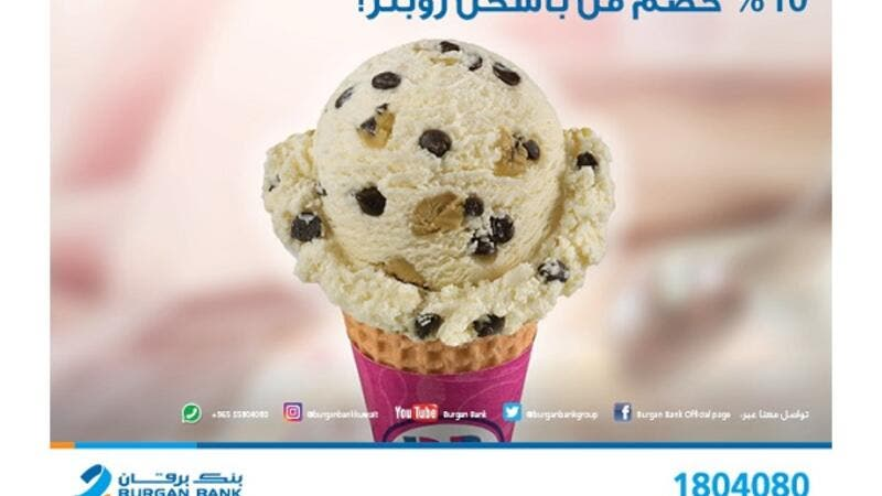 Baskin Robbins owns 7000 stores across the world.