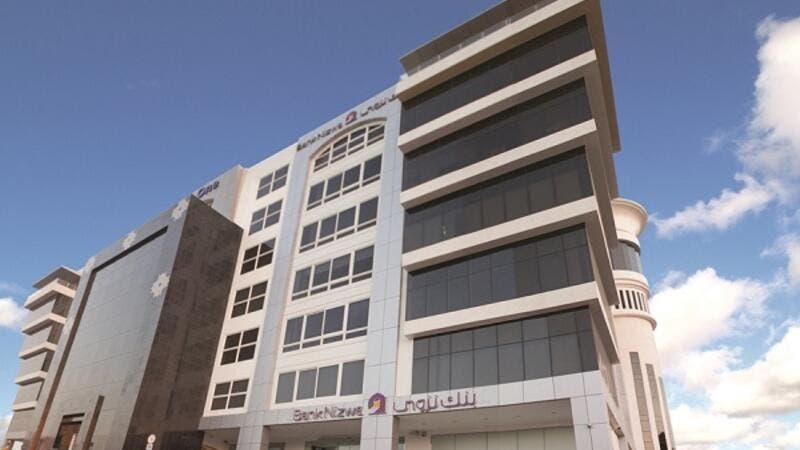 Bank Nizwa Voted 'Best Islamic Bank in Oman' in the Islamic