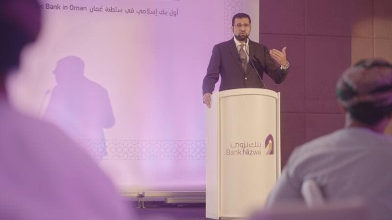 Bank Nizwa Gathers Corporate and SME Clients to Bring