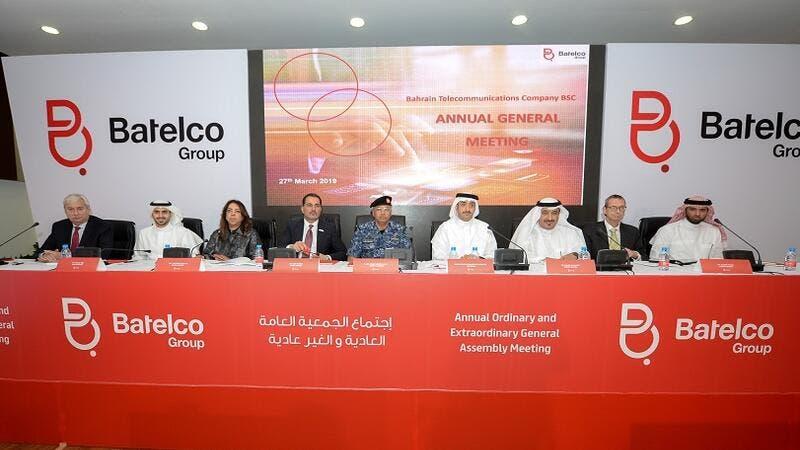 Batelco Group AGM Approves BD45 7 Million Cash Dividend | Al Bawaba