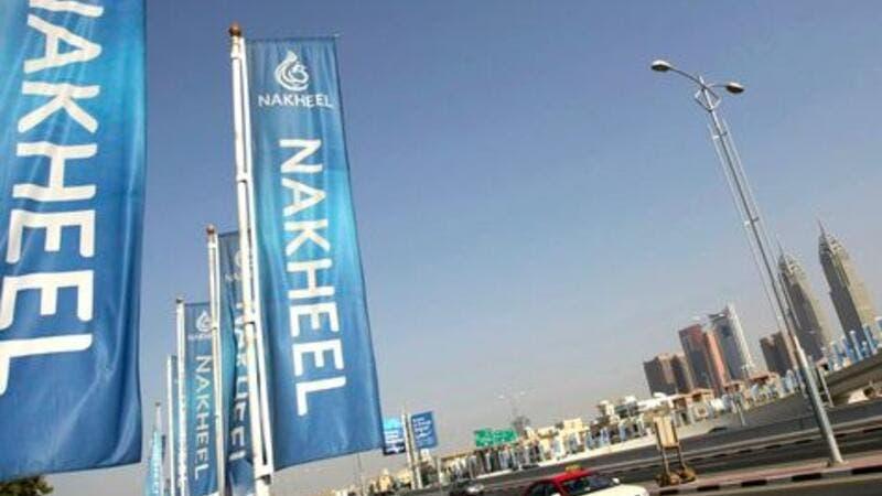 Nakheel Seals Deal With Al Akaria For Riyadh Housing Complex Developments Al Bawaba