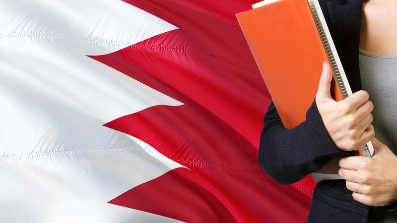 Bahrain Ranks Second on Forbes' List of Best Places for Women to Work. (Shutterstock)