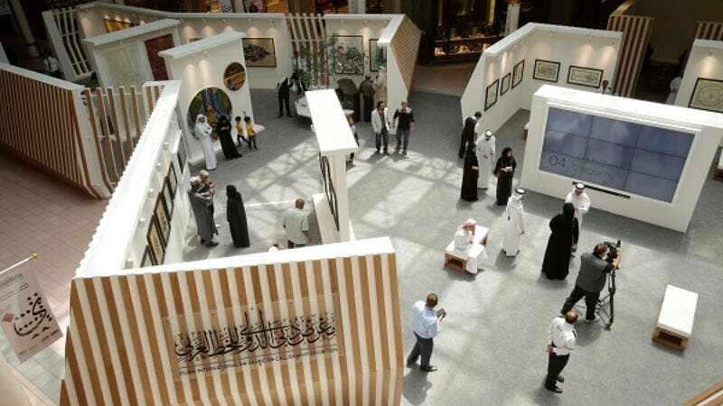 The ninth edition of Dubai International Arabic Calligraphy Exhibition.
