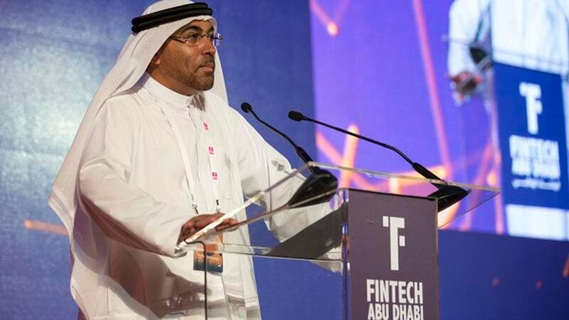 Abu Dhabi Global Market (ADGM) has announced two major initiatives at its inaugural FinTech Abu Dhabi Summit.
