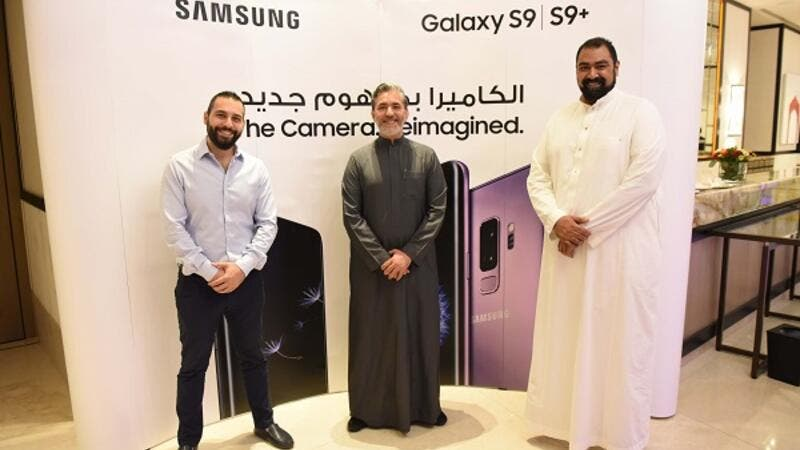 The Galaxy S9 & S9+ are designed to enhance the user's communication experience to express themselves in the most digitally-savvy manner.