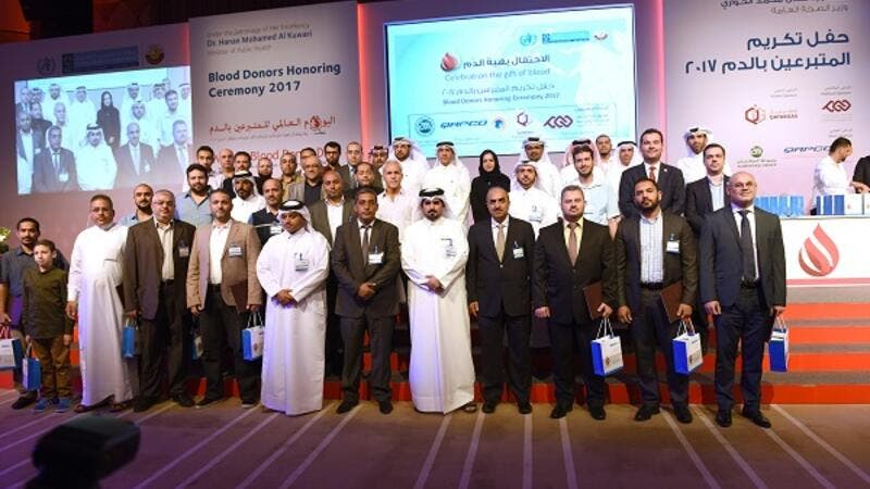 HMC Honors Hundreds of Blood Donors Ahead of World Blood Donor Day