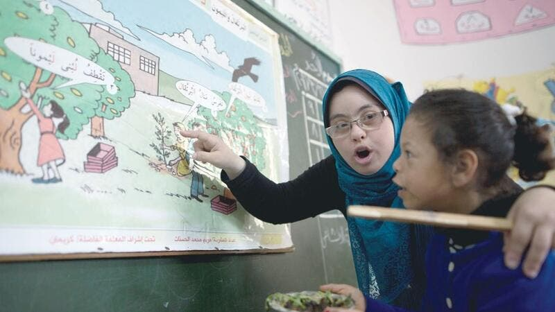 Hiba Al Sharfa teaches children who also have the condition and has long dreamed of becoming a teacher.