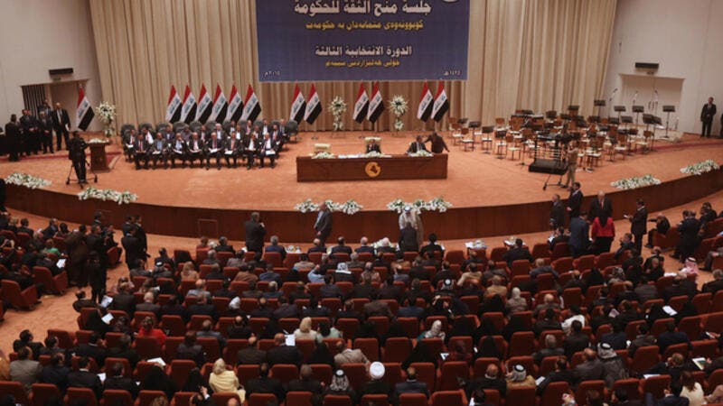 A battle meant to form the largest parliamentary bloc in Iraq heated up Saturday after the election commission released the final results for the May 12 elections. (AFP/ File Photo)