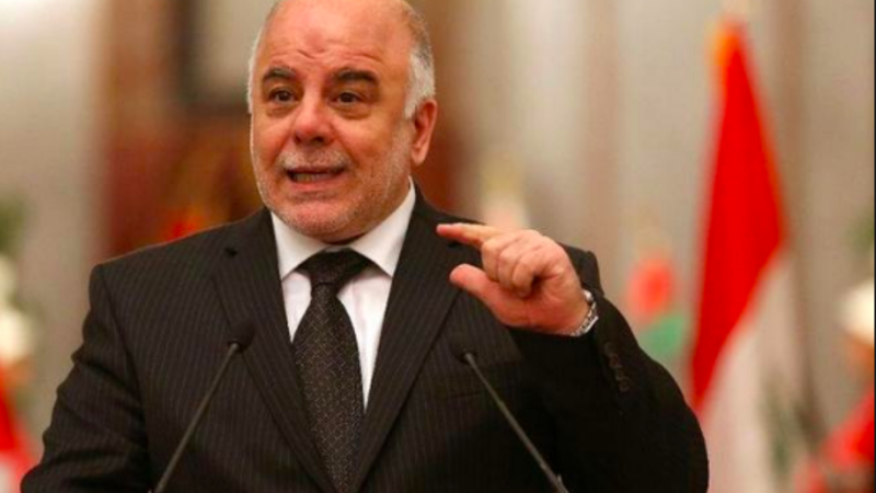 We are this far from forming a government Abadi says. (AFP File Photo)