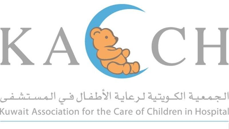 The KACCH is a non-governmental, non-profit organization registered with the Ministry of Social Affairs and Labour that aims to assist children in coping with the stress of being in hospital for treatment.