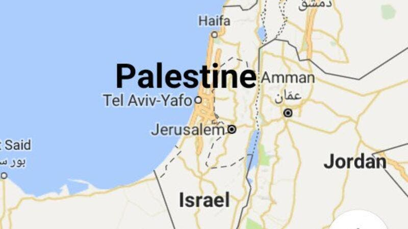 Why Does Google Maps Not Recognize Palestine or its Roads ...
