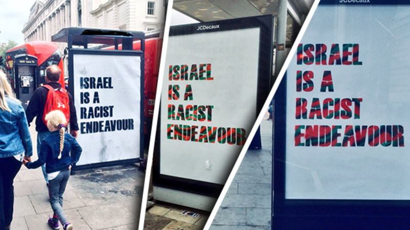 Images taken from London by @LondonPalestine for posters put up in bus stops that mocks the IHRA definition of anti-Semitism. (Twitter/@LondonPalestine)