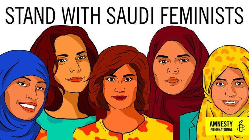 Photo created by Amnesty International shows four of the detained Saudi activists that are currently being tortured in Saudi prisons. (Credit: Amnesty International)