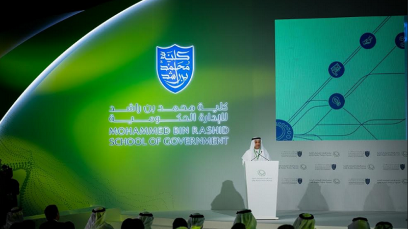 "The event takes place on January 15 and 16 under the theme ""Shaping the Future of Public Private Partnerships""."