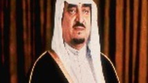 الملك فهد في حالة مستقرة وواشنطن لا تعلق على انباء نقله للمستشفى البوابة