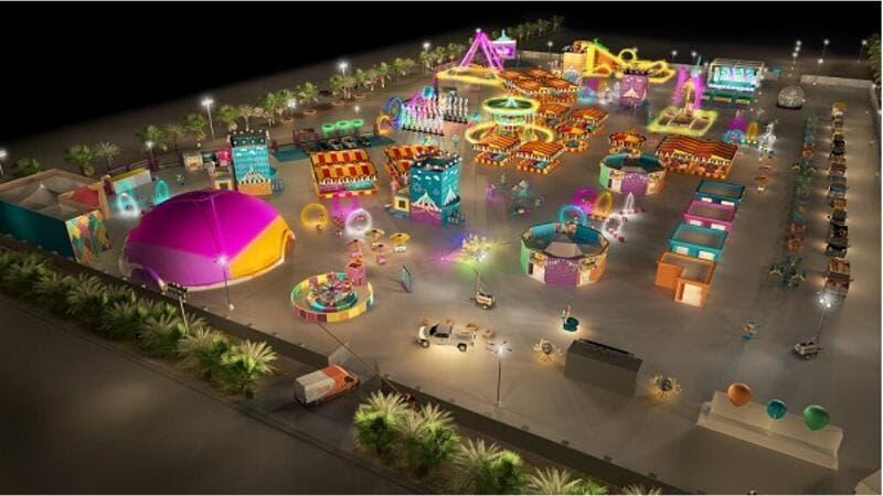 f5df6b2aa مدينة المهرجان أضخم فعالية للترفيه العائلي تنطلق بالصخير   البوابة