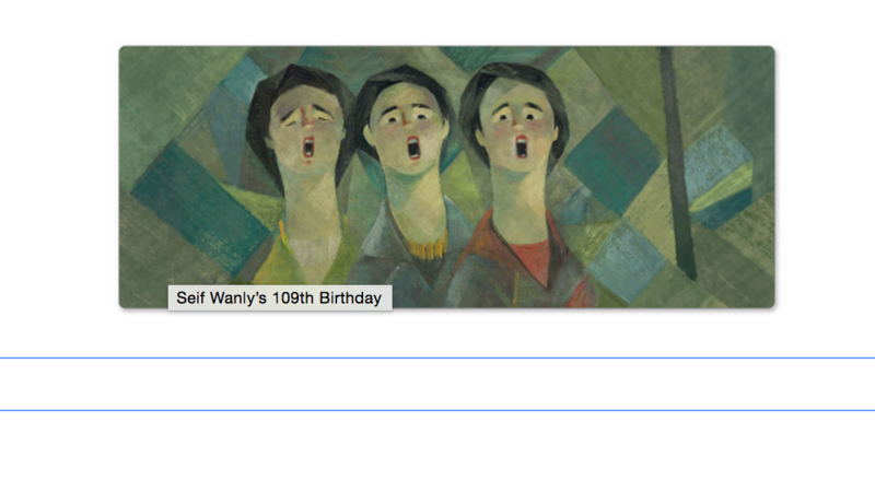 The Google Doodle celebrating Seif Wanly's 109th birthday. (Image: Google screenshot)