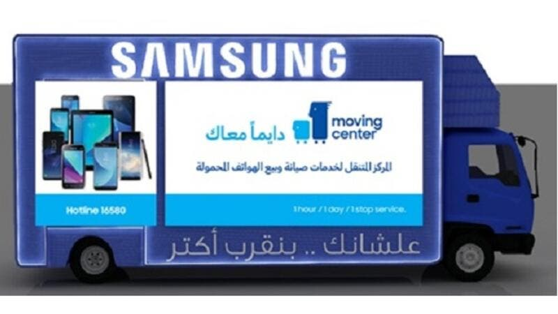 Samsung Showcases Latest Technological Advancements at Its