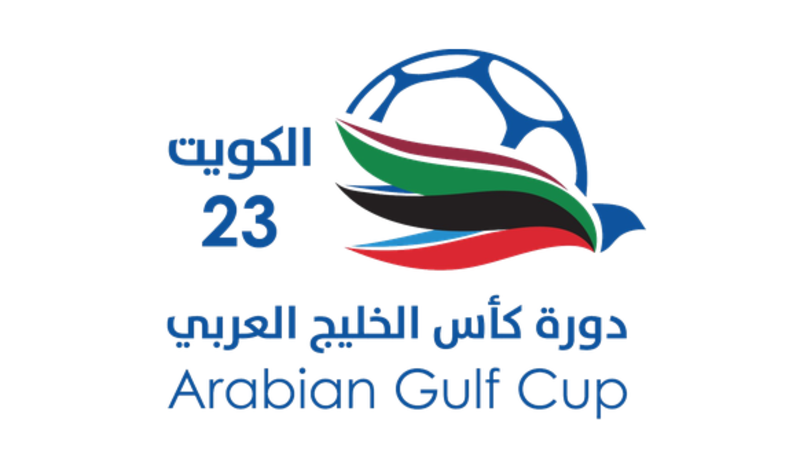 The 23rd Arab Gulf Cup logo