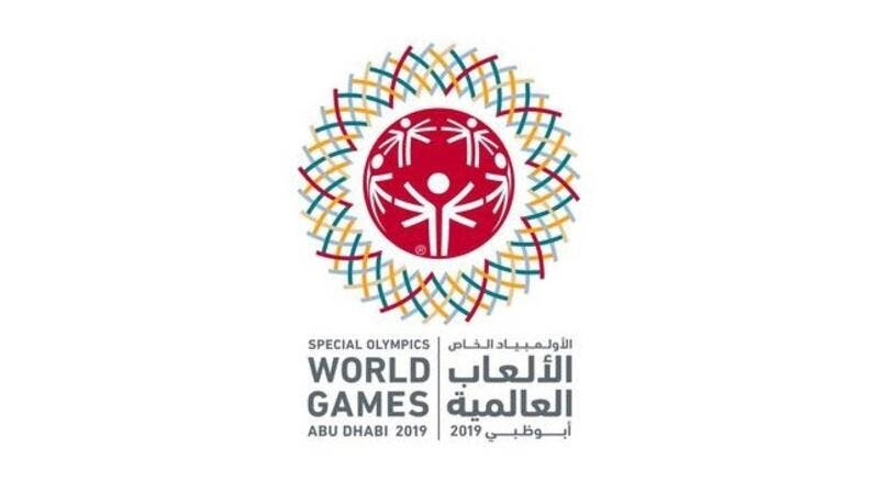 Local Organizing Committee Of Special Olympics World Games