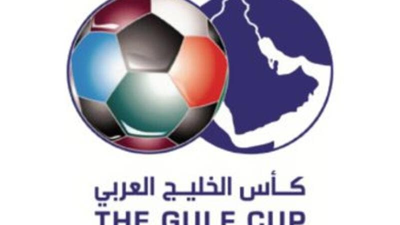 Qatar set to host the 24th edition of the Gulf Cup