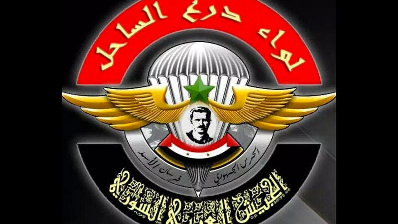 "The emblem of the Coastal Shield Brigade as part of the Syrian Arab Army declares the new militia ""knights of Assad."""