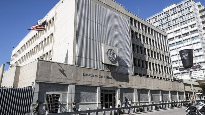 The U.S. Embassy in Israel at its current location of Tel Aviv (Jack Guez/AFP)