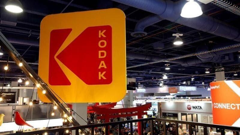 kodak coin release date