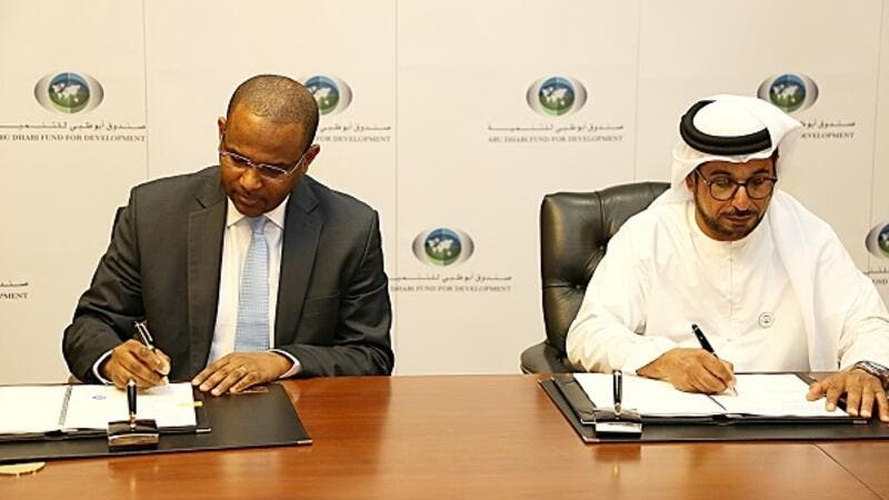 Mohammed Saif Al Suwaidi and Boubou Cisse ratified the loan agreement at the ADFD headquarters in Abu Dhabi.