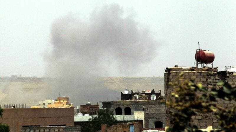 Smoke rises following an airstrike on Sana'a. Image used for illustrative purposes. (Al Bawaba/File)