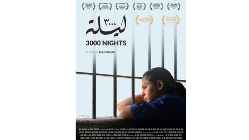 The 3000 Nights DVD is available with subtitles in 5 languages: English, Arabic, French, Spanish, and Italian.