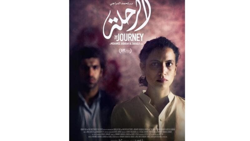 The film is set to release in more Arab countries soon.