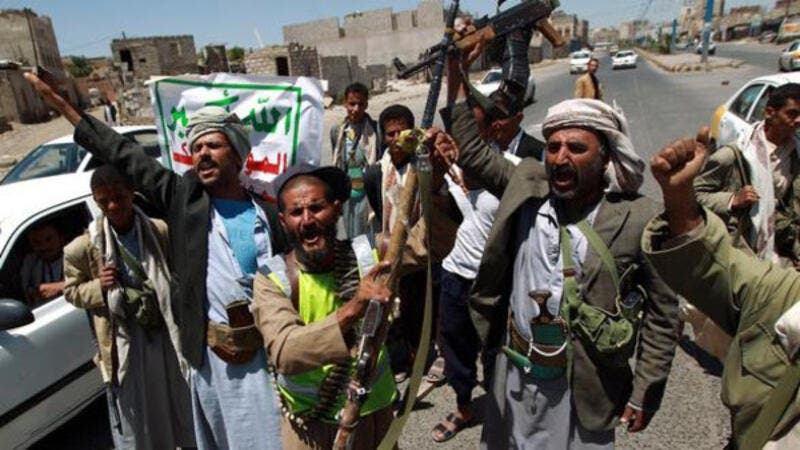 There have been deep concerns over the country's fighting and violence between al-Qaeda and Houthis. (AFP/File)