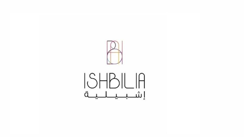 Ishbilia Theatre and Art Cinema House is the first independent art house in the city of Saida, South Lebanon.