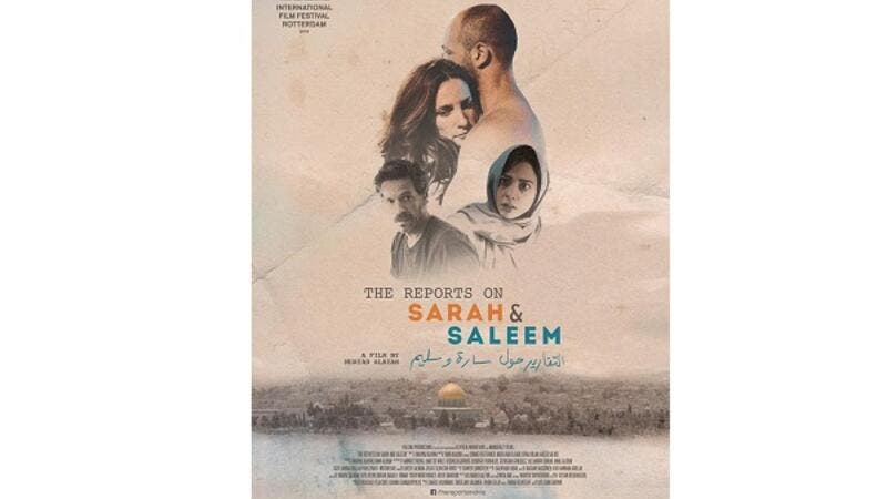 The Reports on Sarah and Saleem won the Grand Jury Prize at the Seattle International Film Festival, which hosted its American premiere.