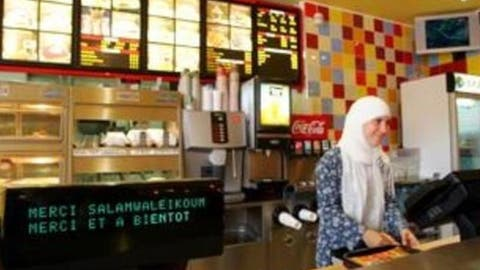 Sex in fast food restaurant