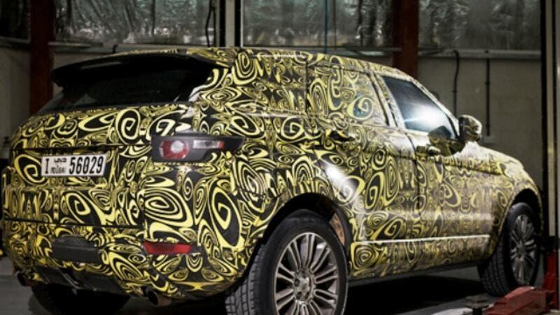 Jaguar Land Rover MENAP adds mobile app to region's first automotive