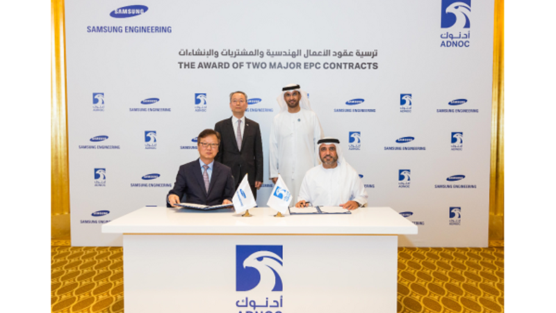 Adnoc Awards Two Major Contracts to Korean Company Samsung