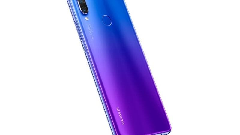 Huawei has always been committed to unlocking people's potential through technology and more so with the launch of HUAWEI nova 3.