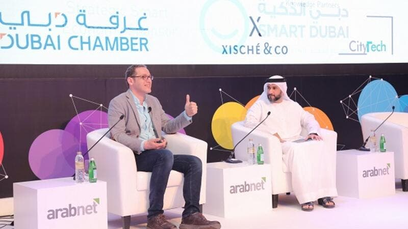 "ArabNet will announce the launch of its third edition of ""The State of Digital Investments in MENA (2013-2017)"" report."