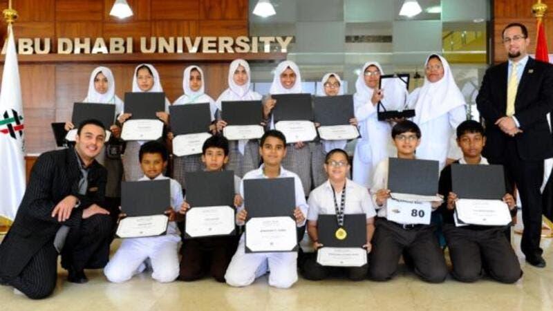 Spelling Bee Buzz at ADU   Al Bawaba