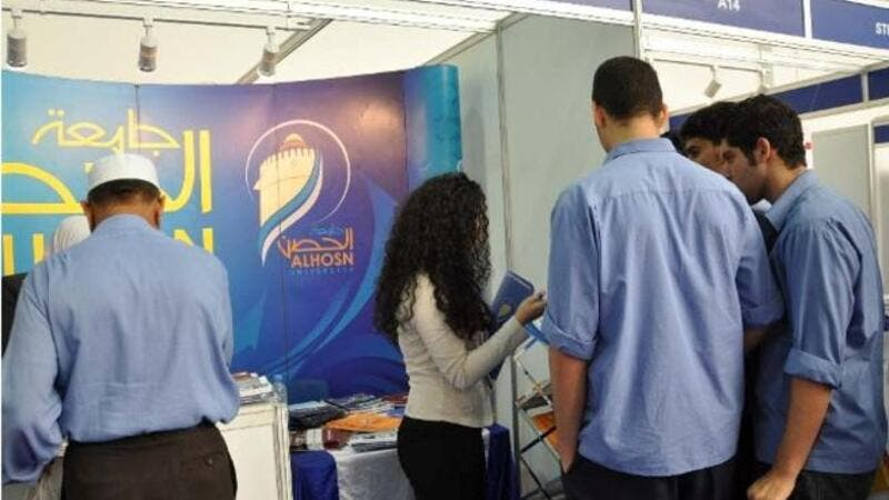 ALHOSN stand at Al Ain Education & Career Fair