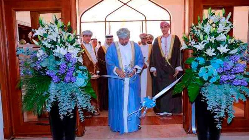 Sohar Launches Arab International Aluminium Conference 2017 | Al Bawaba