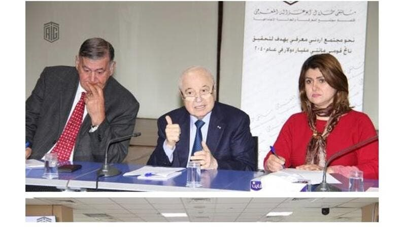 Dr. Abu-Ghazaleh and the Holy Sea in Rome agreed upon disseminating 'Code of Ethics'' to all entities affiliated with The Vatican as an educational and guidance tool.