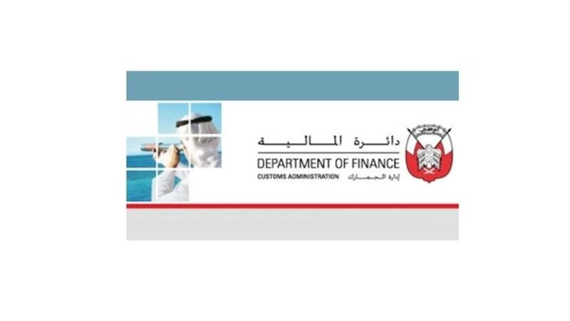 DoF-Abu Dhabi: 'Al Maqta'a bidding hall' processed 59 government tenders in 2016