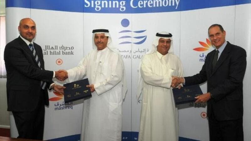 Ilyas & Mustafa Galadari Group raise islamic facilities from