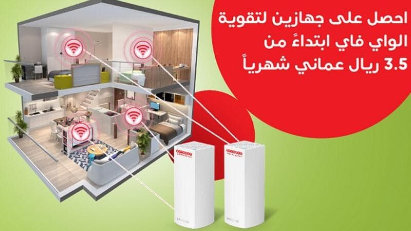 Ooredoo Introduces WiFi Instalment Plan for Home Broadband