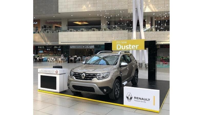 The all-new Renault Duster boasts brand-new exterior styling, delivering a distinctly assertive and robust look.